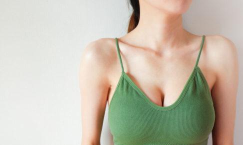 胸のコンプレックス