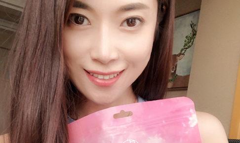 美容研究家・上田佳菜が3Dスリムエルをレビュー